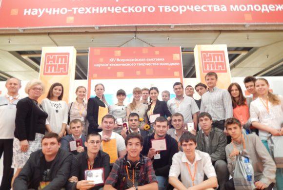 VI Международная Научно-практическая конференция «Научно-техническое творчество молодежи – путь к обществу, основанному на знаниях»