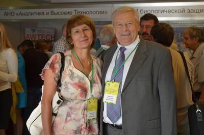 Фото-отчет о конференции 2014 г.