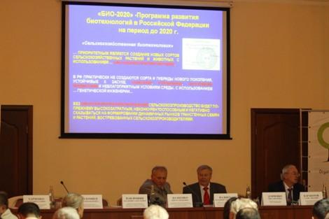 Фото-отчет о конференции 2012 г.
