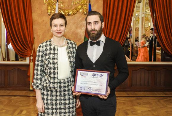 На чествовании молодых ученых и научно-педагогических работников Кубани