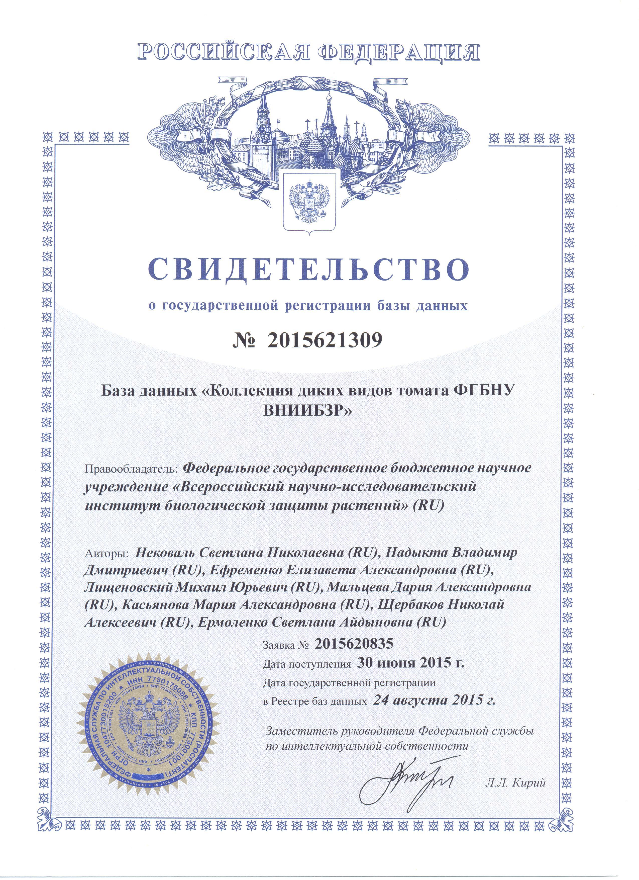 2015-06