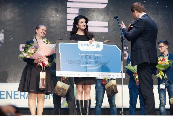 Названы лучшие стартапы крупнейшего акселератора России и Восточной Европы