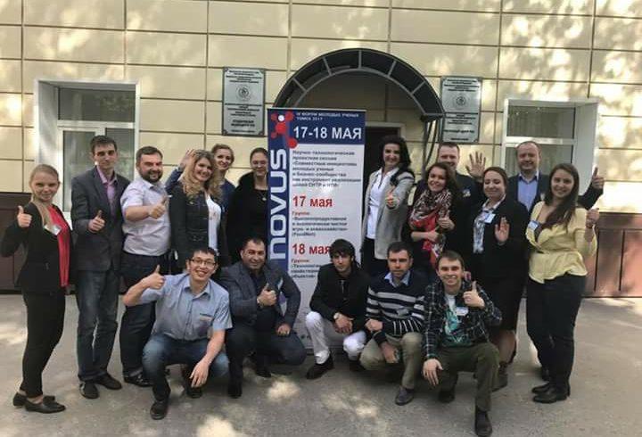 Сотрудник Всероссийского научно-исследовательского института биологической защиты растений принял участие в работе форума U-NOVUS-2017 17-19 мая в Томске
