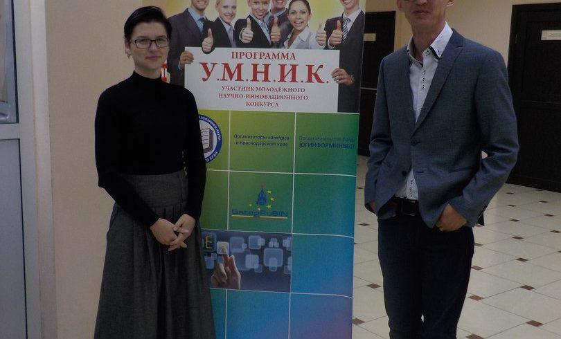 Победители программы «УМНИК» 2017