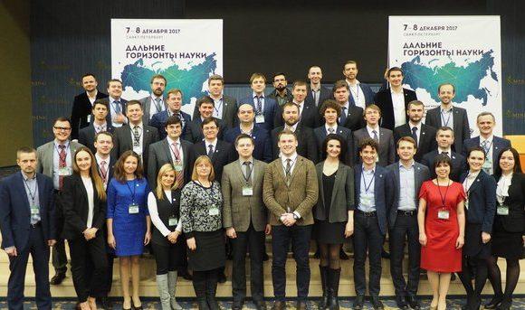 VIII Всероссийский съезд объединений молодых ученых в г. Санкт-Петербурге
