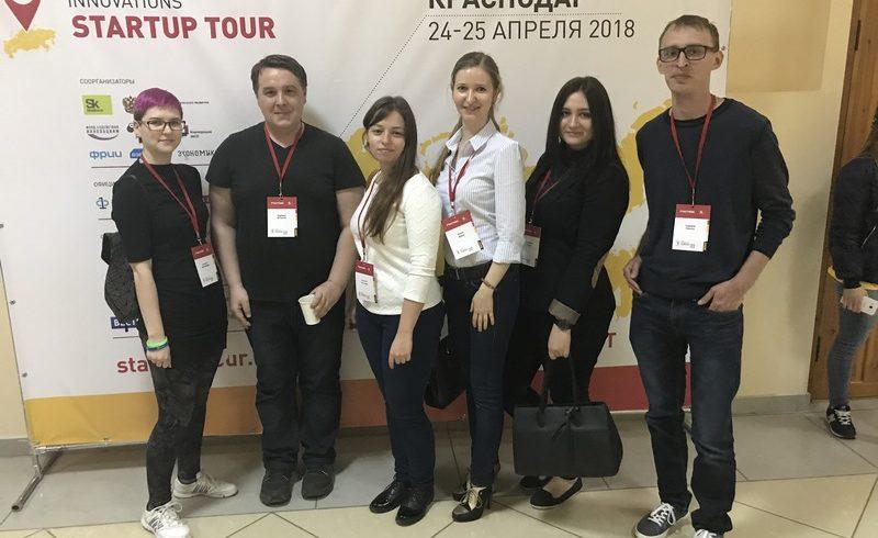 Сотрудники ФГБНУ ВНИИБЗР посетили Стартап тур фонда «Сколково»