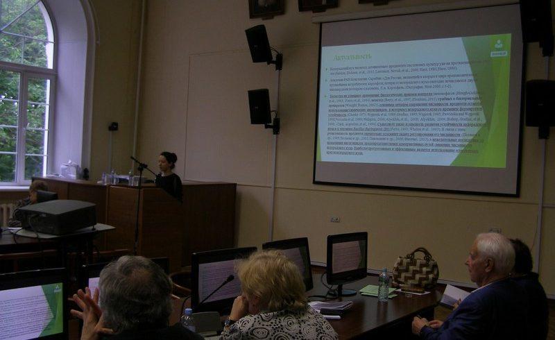 Сотрудники Института успешно прошли защиту на соискание ученой степени кандидата биологических наук