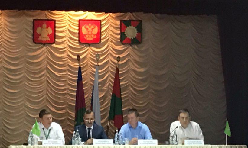 Участие сотрудников ВНИИБЗР во всероссийском семинаре
