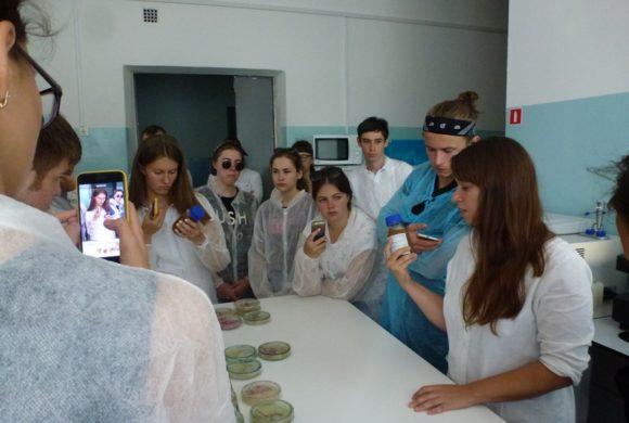 Посещение  ФГБНУ ВНИИБЗР студентами Кубанского государственного университета