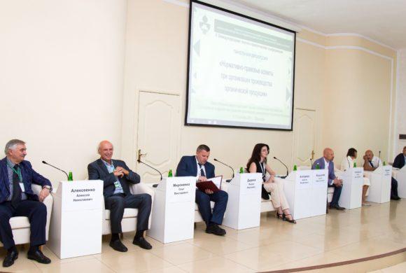 ПОСТ-РЕЛИЗ   о 10-й международной научно-практической конференции