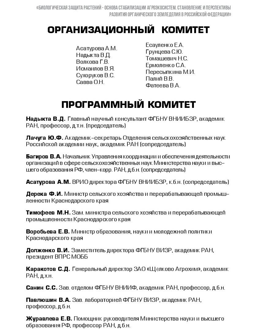 Programma-001