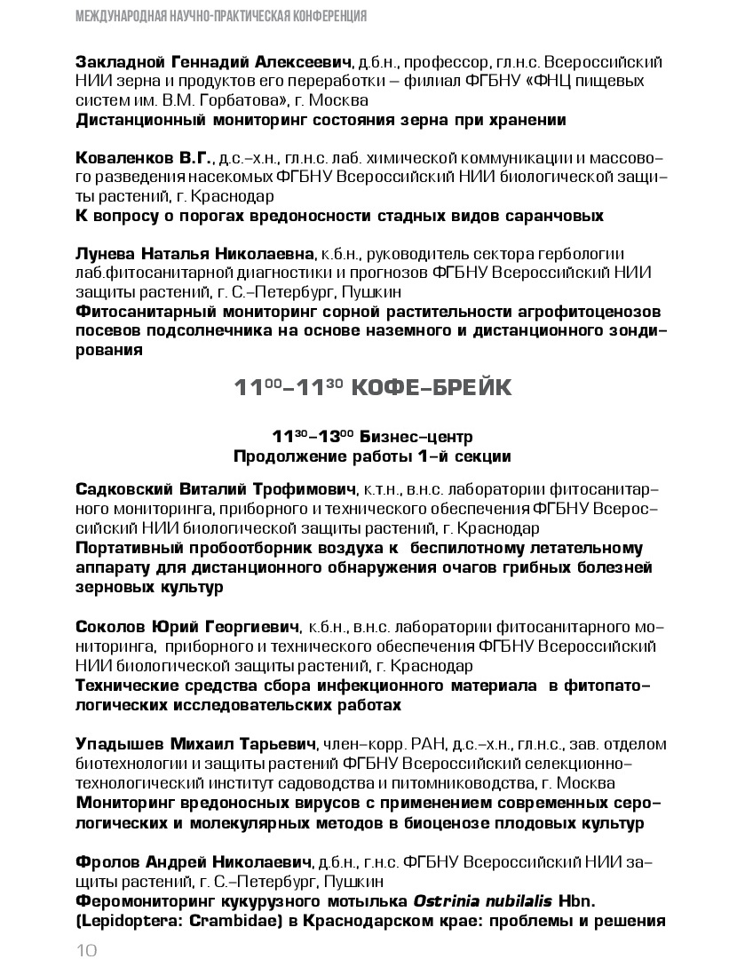 Programma-010