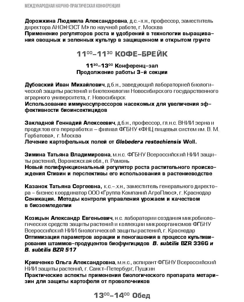 Programma-014
