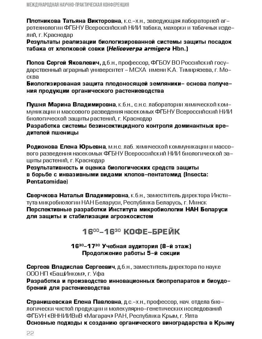 Programma-022