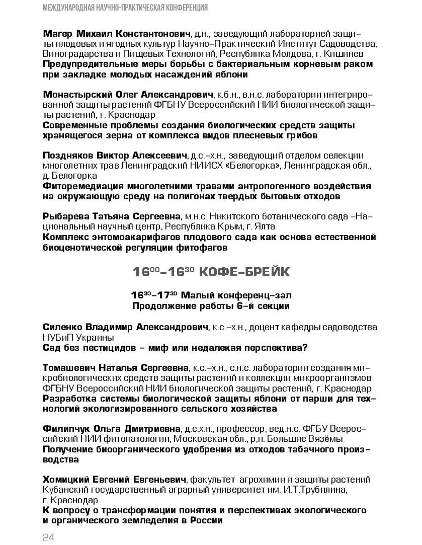 Programma-024