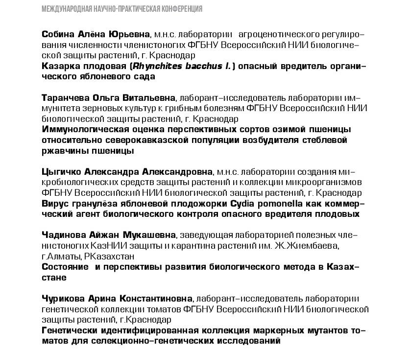 Programma-028