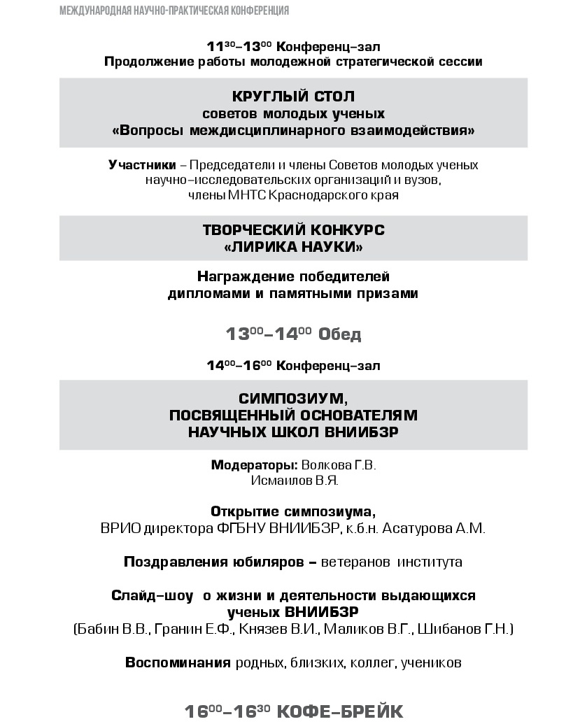 Programma-030