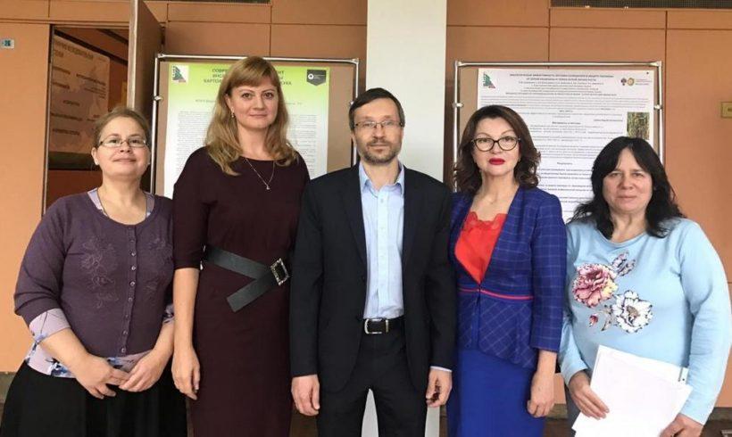 Сотрудники ВНИИБЗР приняли участие в работе Международной научно-практической конференции  «Современные технологии и средства защиты растений – платформа для инновационного освоения в АПК России»