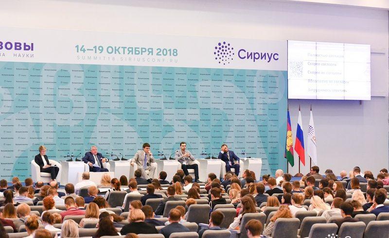 В Сочи представили лучшие проекты Советов молодых ученых