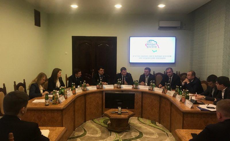 Сотрудники ВНИИБЗР приняли участие в ежегодном отчётном собрании совета молодых депутатов при городской думе Краснодара