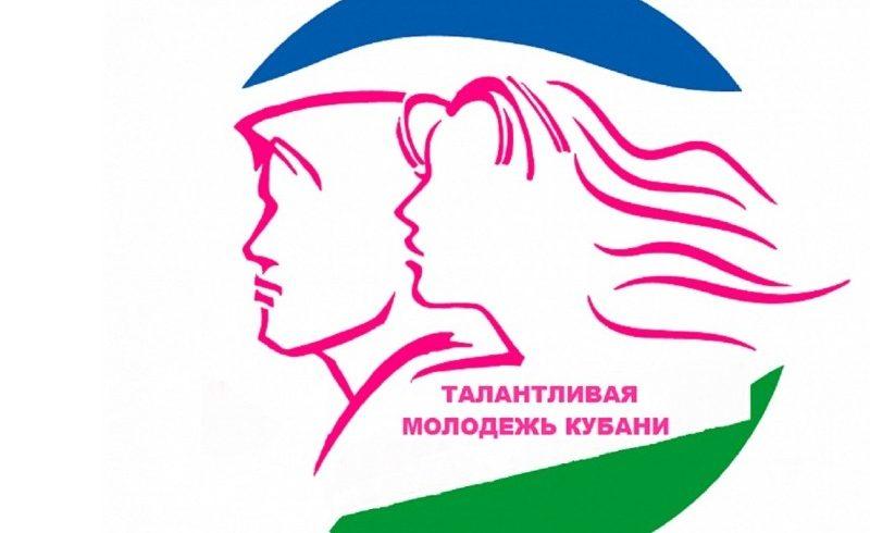 Аспиранты ВНИИБЗР стали победителями конкурса на соискание стипендий Краснодарского края для талантливой молодежи