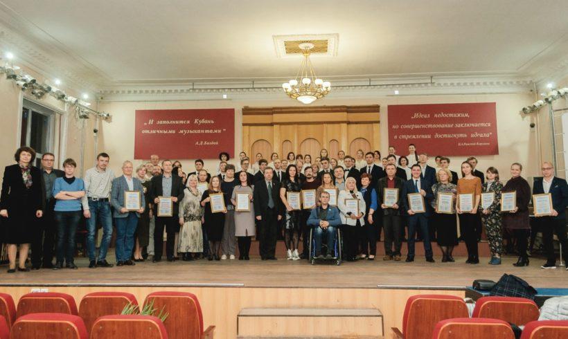 ВНИИБЗР стал лауреатом общественной награды  «За благоустройство среды обитания»