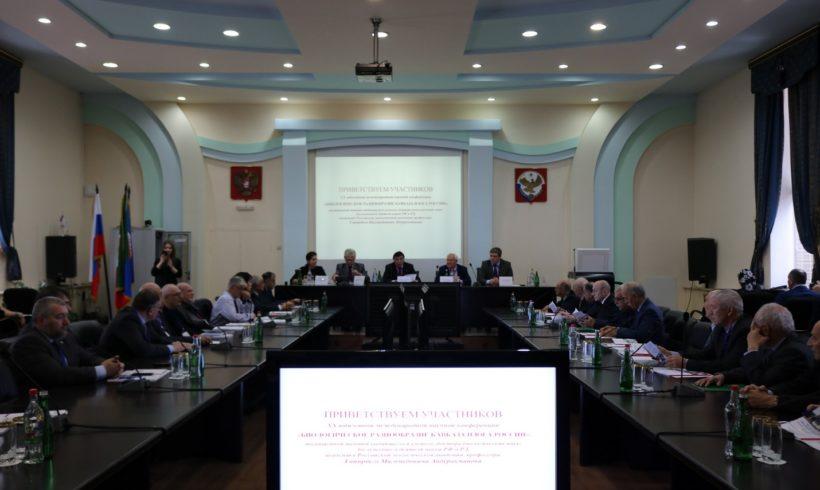 ХХ Международная научная конференция «Биологическое разнообразие Кавказа и Юга России»
