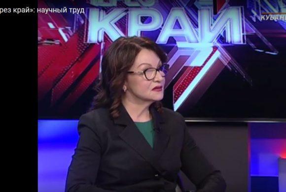 «Через край» с Волковой Галиной Владимировной