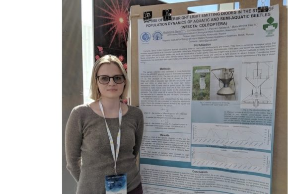 Сотрудник ВНИИЗР приняла участие в 62ND INTERNATIONAL CONFERENCE FOR STUDENTS OF PHYSICS AND NATURAL SCIENCE
