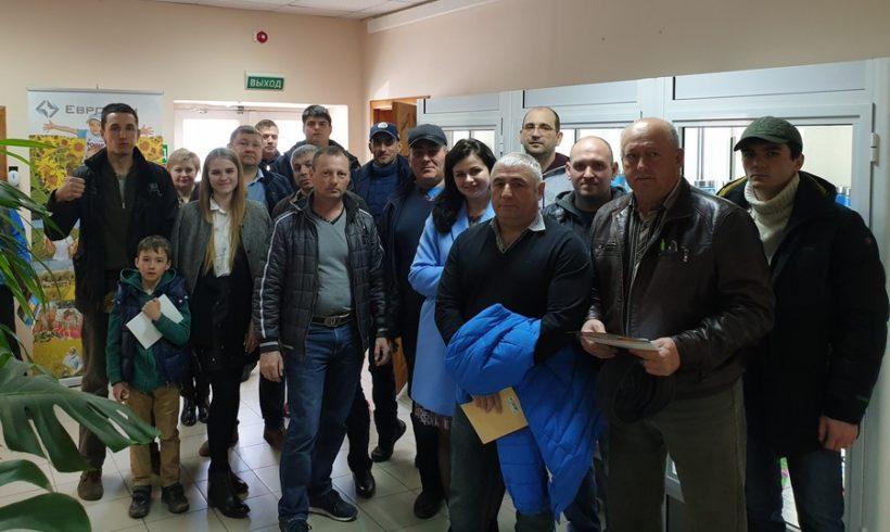 Сотрудники ВНИИБЗР приняли участие в семинаре компании  ООО «ЕвроХим Трейдинг Рус»