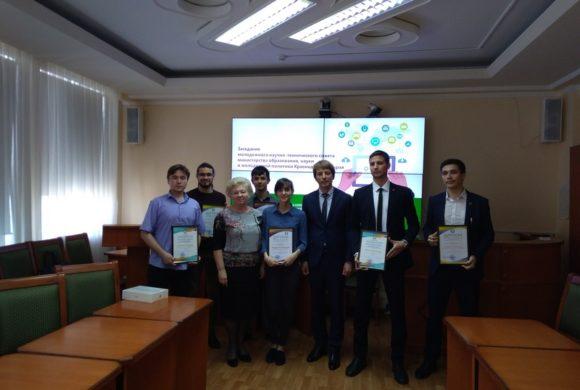 Подведены итоги регионального конкурса молодежных технологических инициатив