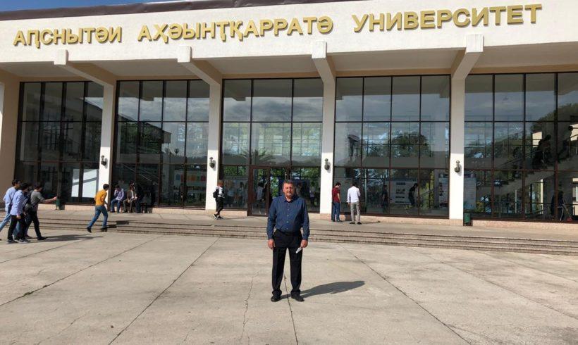 Сотрудник ВНИИЗР принял участие в Международной конференции «Актуальные проблемы  сохранения биоразнообразия и экологически  сбалансированного природопользования на Западном Кавказе»