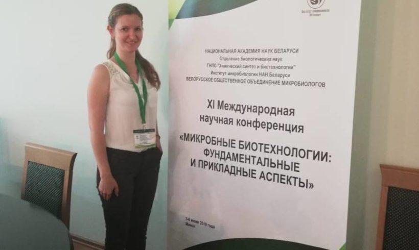 Сотрудница ВНИИБЗР приняла участие в работе XI Международной научной конференции «Микробные биотехнологии: фундаментальные и прикладные аспекты»