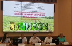 9-я Международная научно-практическая конференция «Защита растений от вредных организмов»