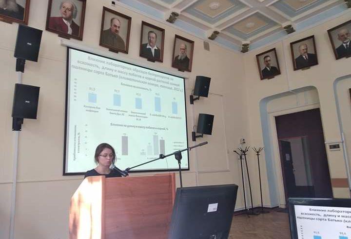 Сотрудница ВНИИБЗР успешно прошла защиту в диссертационном совете