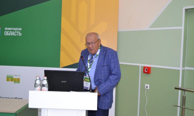 Сотрудник ВНИИЗР принял участие в IV Международной научно-практической конференции «Климат, плодородие почв, агротехнологии»