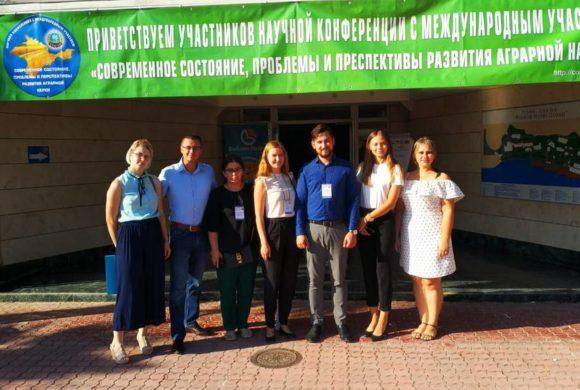 Сотрудники института приняли активное участие в работе IV Международной научной конференции «Современное состояние, проблемы и перспективы развития аграрной науки», которая состоялась 9-13 сентября в г. Ялта.
