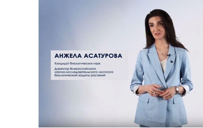 Анжела Асатурова: «В науке никогда не бывает скучно»
