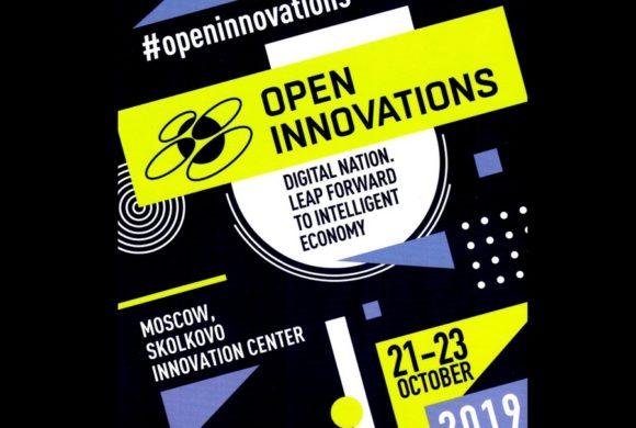 Московский международный форум «Открытые инновации 2019»