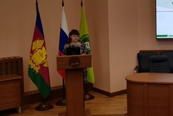 Сотрудница ФГБНУ ВНИИБЗР приняла участие в III Международной научно-практической конференции молодых ученых «Русское поле».
