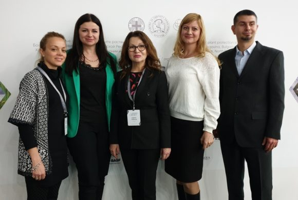 Сотрудники ВНИИБЗР приняли участие в работе VIII  Конгресса по защите растений