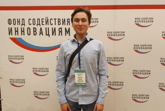 ФГБНУ ВНИИБЗР в финале программы «Умник»