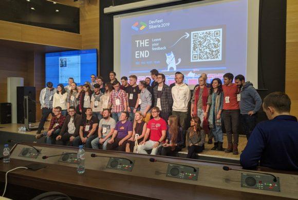 Участие сотрудницы ВНИИБЗР в работе Международной конференции «GDG DevFest Siberia 2019»