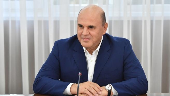 Молодые ученые ВНИИБЗР приняли участие во встрече с председателем Правительства РФ