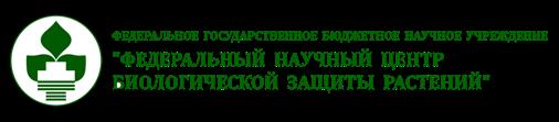ФНЦБЗР