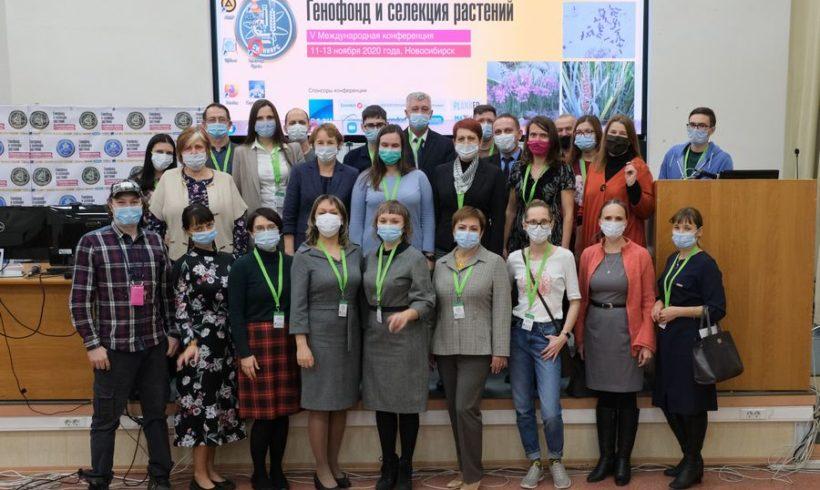 Участие сотрудников ФГБНУ ФНЦБЗР в работе V Международной конференции «Генофонд и селекция растений»