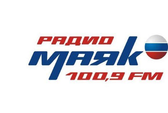 Радио Маяк. О кубанских ученых в День российской науки