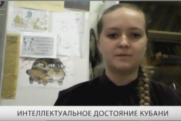 В гостях у программы «Через Край» Кубань 24 Наталья Томашевич