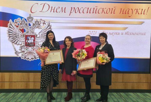 Награждения  сотрудников Федерального научного центра биологической защиты растений к Дню Российской науки